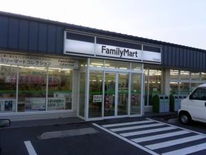 FM下田白浜店