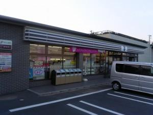 7E下田白浜店