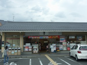 7E京都福王子