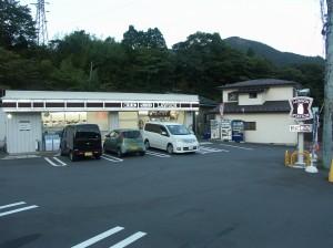L箱根新宮城野