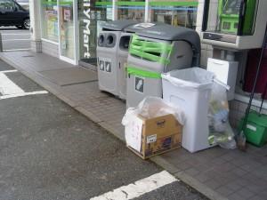 破損したゴミ箱