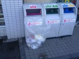 横着したゴミ箱